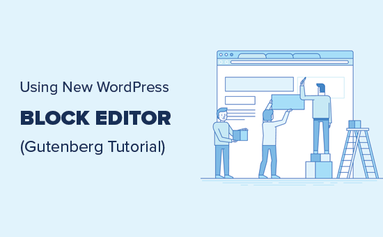 Как использовать новый редактор блоков WordPress (Gutenberg)