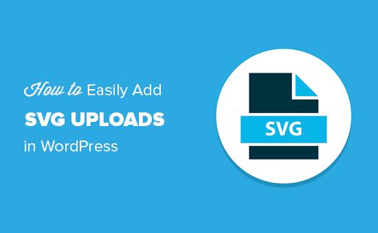 Как добавить SVG в WordPress