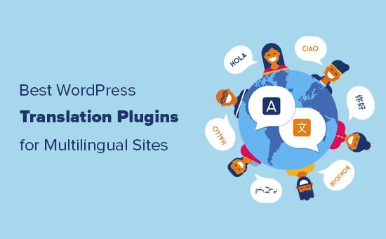 9 лучших плагинов для перевода WordPress для многоязычных сайтов