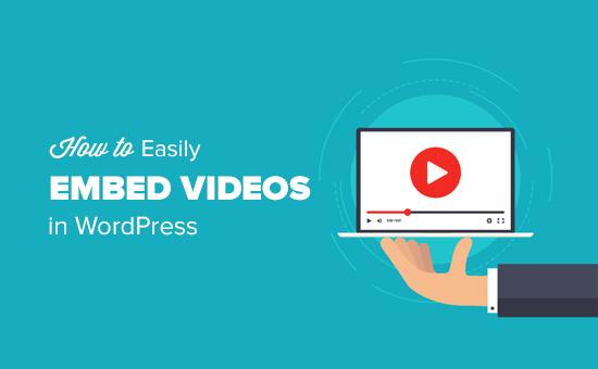 Как легко вставлять видео в записи блога WordPress