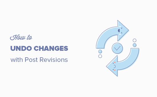 Как отменить изменения в WordPress с пост-ревизиями