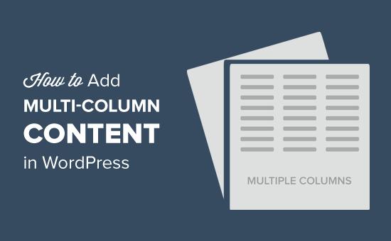 Как добавить многостолбцовый контент в WordPress (HTML не требуется)