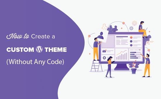 Как легко создать пользовательскую тему WordPress (без кода)