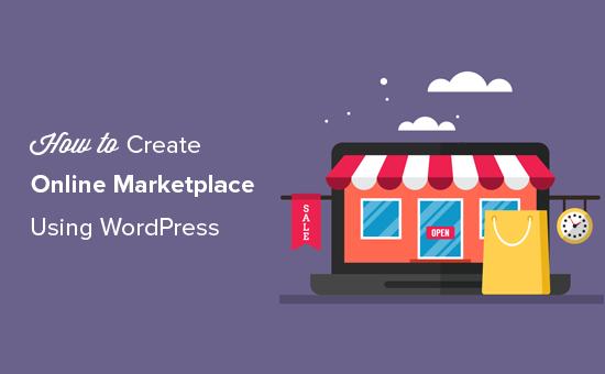 Как создать онлайн-магазин с помощью WordPress