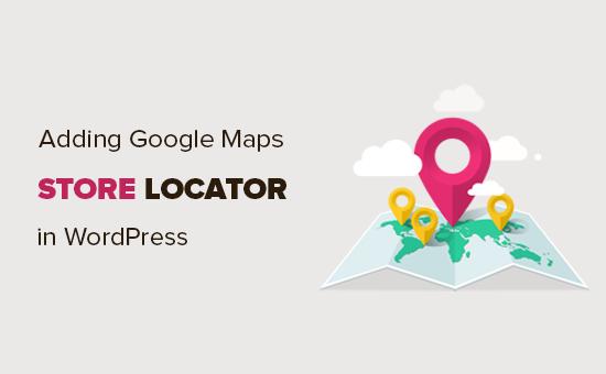 Как добавить Локатор магазина Google Maps в WordPress