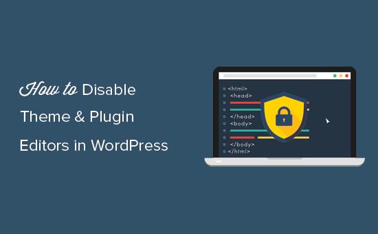 Как отключить редакторы тем и плагинов из админ панели WordPress