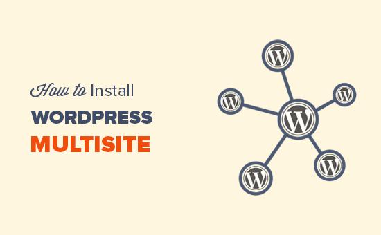 Как установить и настроить многосайтовую сеть WordPress