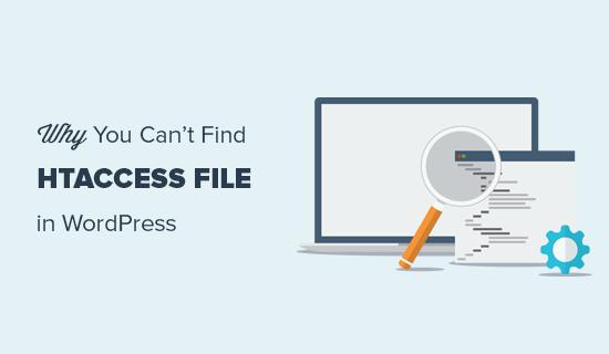 Почему вы не можете найти файл .htaccess на вашем сайте WordPress