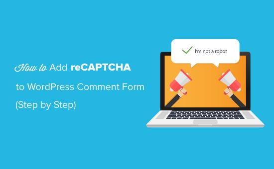 Как добавить reCAPTCHA в форму комментариев WordPress