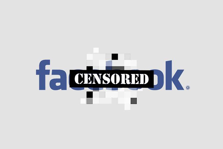 Facebook пересматривает политику в отношении художественной наготы