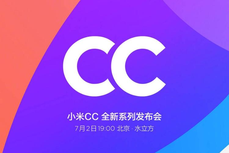 Серия Mi CC9 от Xiaomi стартует 2 июля в Китае