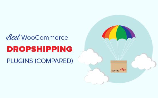 7 лучших плагинов для WroCommerce (в сравнении)