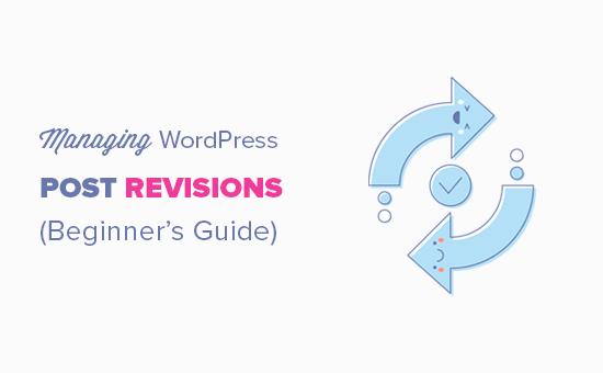 Изменения в WordPress — это просто: пошаговое руководство (2019)