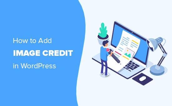 Как добавить изображения кредитов в WordPress (шаг за шагом)
