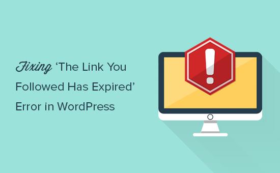Как исправить ошибку «Истек срок действия ссылки» в WordPress