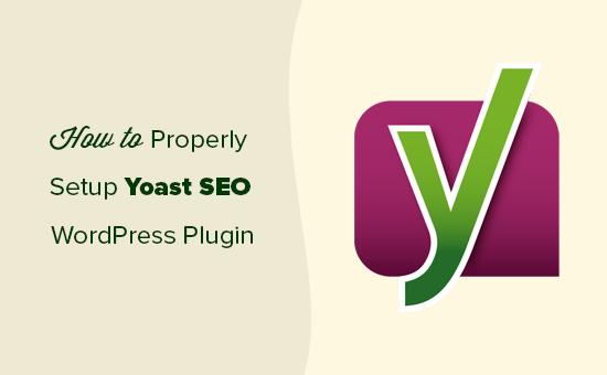 Как установить и настроить плагин WordPress SEO от Yoast