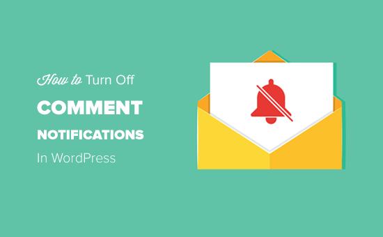 Как отключить уведомления о комментариях в WordPress