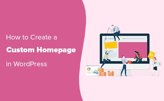Как создать собственную домашнюю страницу в WordPress