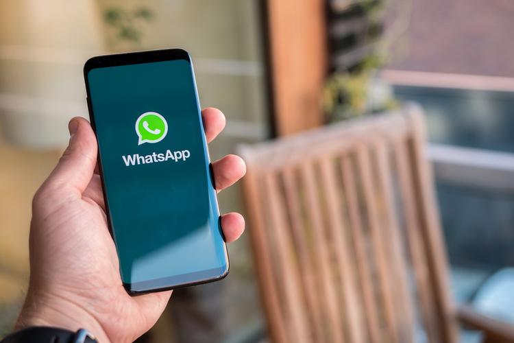 Вот как будет работать WhatsApp «Удалить сообщения»