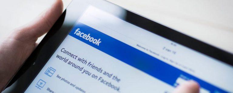 Как быстро переключаться между учетными записями Facebook