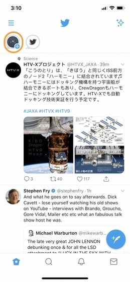 Что такое Twitter Fleets и как его использовать?