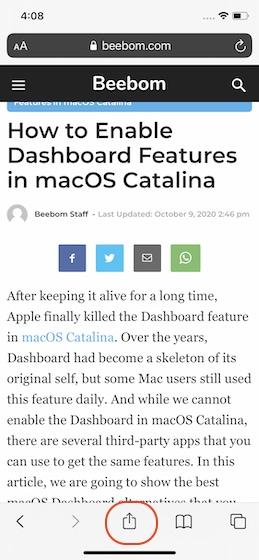 Как выполнять поиск текста на веб-страницах на iPhone и iPad