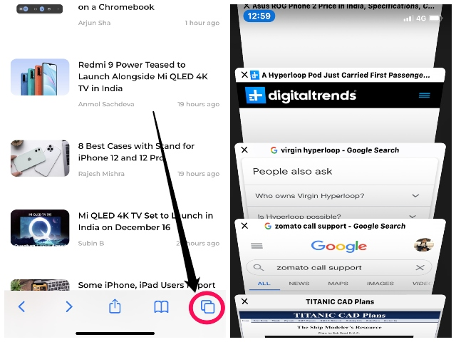 Как искать вкладки в Safari на iPhone и iPad