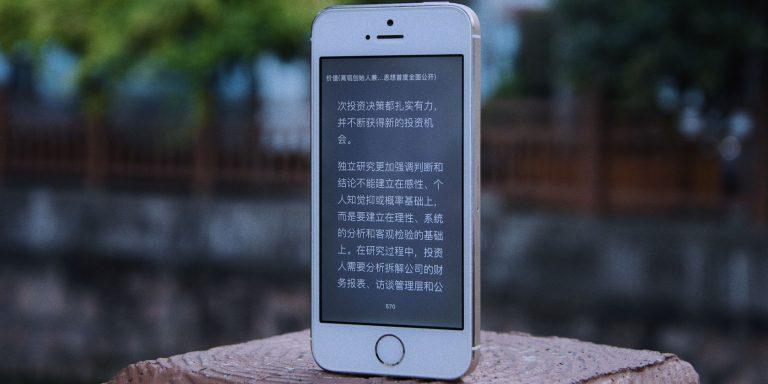 Как мгновенно перевести текст с помощью приложения Google Translate