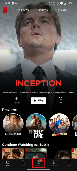Как узнать, что скоро будет на Netflix