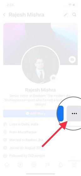 Как заблокировать профиль Facebook на iPhone, Android и в Интернете.