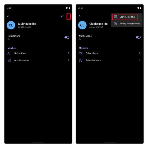 Как создавать голосовые чаты в каналах Telegram