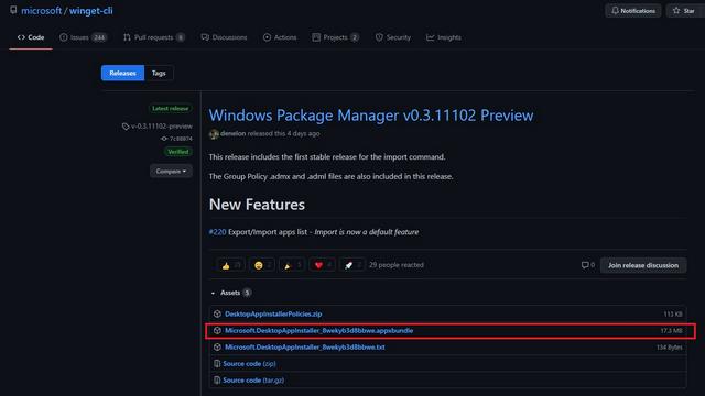 Как удалить приложения с помощью диспетчера пакетов Windows