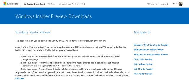 Как официально загрузить Windows 11 ISO и выполнить чистую установку